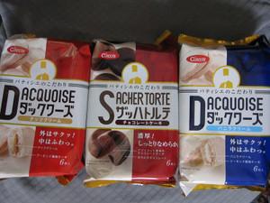 左から、ダックワーズ ナッツクリーム、ザッハトルテ チョコレートケーキ、ダックワーズ バニラクリーム