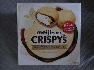 クリスピーズ ホイップサンドチョコレート