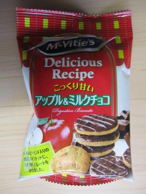 Mc-Vitie's Delicious Recipe こっくり甘い アップル&ミルクチョコ