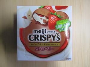 CRISPY's ホイップサンドチョコレート ストロベリー