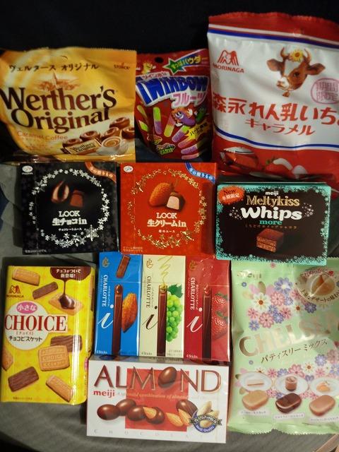 チョコレートとか飴ちゃんとか